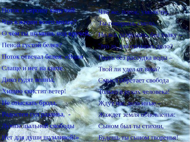 метафоры афористичность чеканность неологизмы лирический герой Своеобразие по...