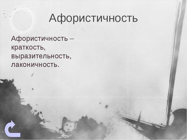 Ахматова (Горенко) Анна Андреевна Родная земля. И в мире нет людей бесслезне...