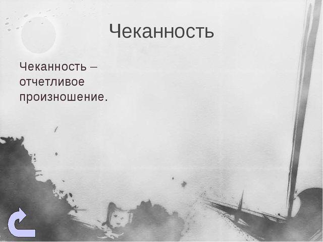 Андрей Белый (Бори́с Никола́евич Буга́ев) Еще в 1916 году написал пророческие...