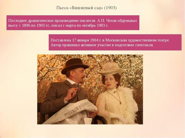 Готовые школьные сочинения по литературе рефераты по