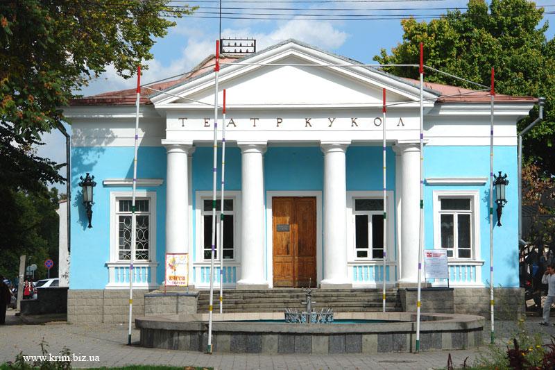 http://krim.biz.ua/simferopol/simferopol-13-foto.jpg