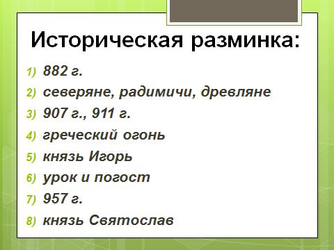 hello_html_m6441a2e6.png