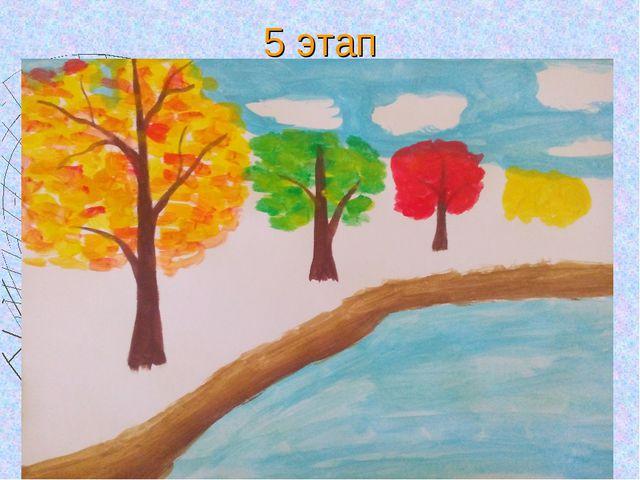 Картинки на тему осенний труд нарисовать