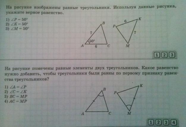 C:\Users\Романовы\Desktop\тесты\CAM03078.jpg