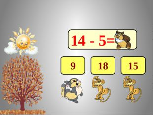 13 - 6 = 7 12 10