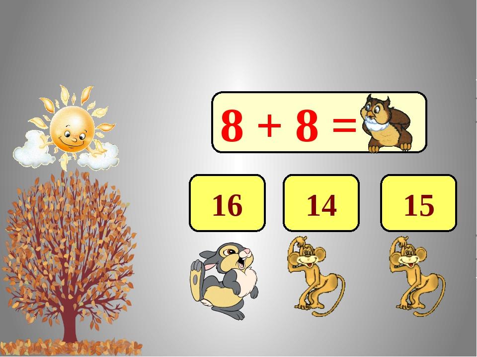 17 + 3 = 20 10 15
