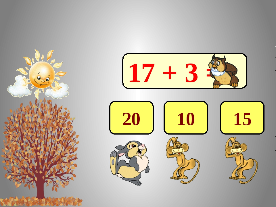 16 - 14= 2 4 3