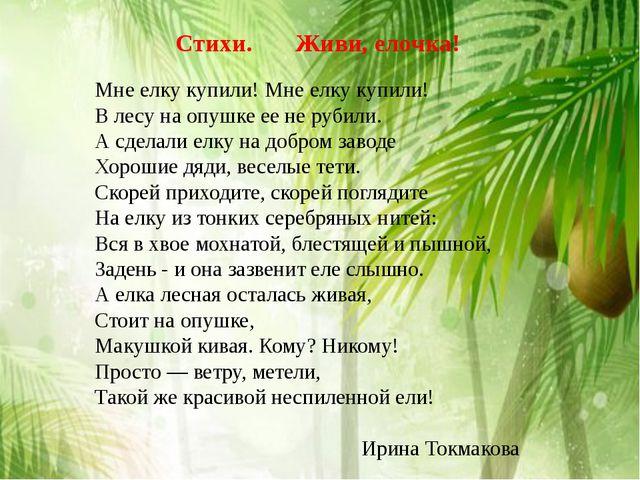 ИСТОЧНИКИ Газета « Авангард» № 115(9241) от 19 декабря 2014 года; Детская энц...