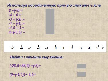 C:\Users\школа\Documents\Lightshot\Screenshot_18.png