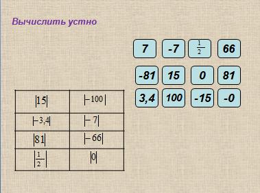 C:\Users\школа\Documents\Lightshot\Screenshot_15.png