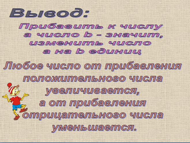 E:\Screenshot_10.png