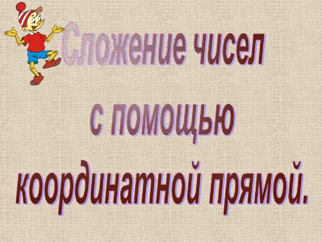 E:\Screenshot_2.png