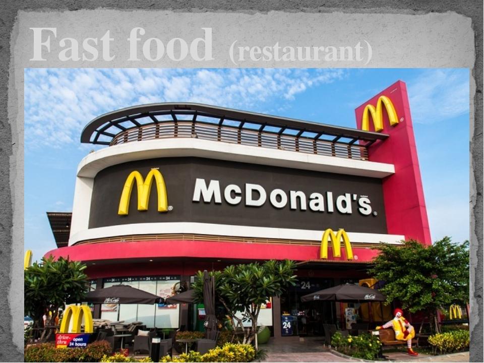 Fast food (restaurant)