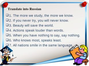 1. The more we study, the more we know. 2. If you never try, you will never