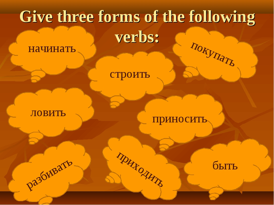 Give three forms of the following verbs: приходить приходить приходить приход...