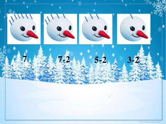 7 7-2 5-2 3-2 corowina.ucoz.com