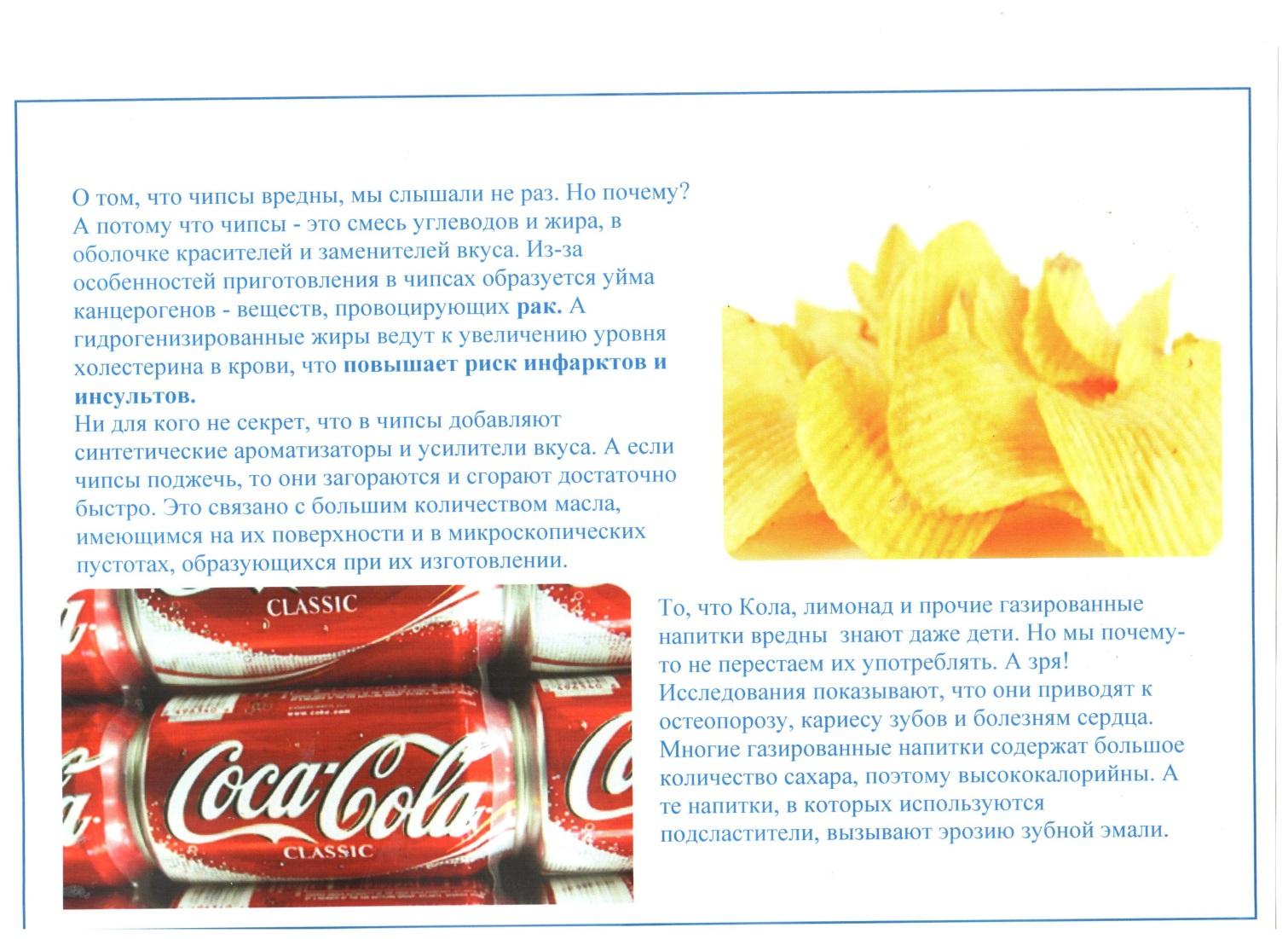 C:\Users\мария\Desktop\постер\2 постер 001.jpg