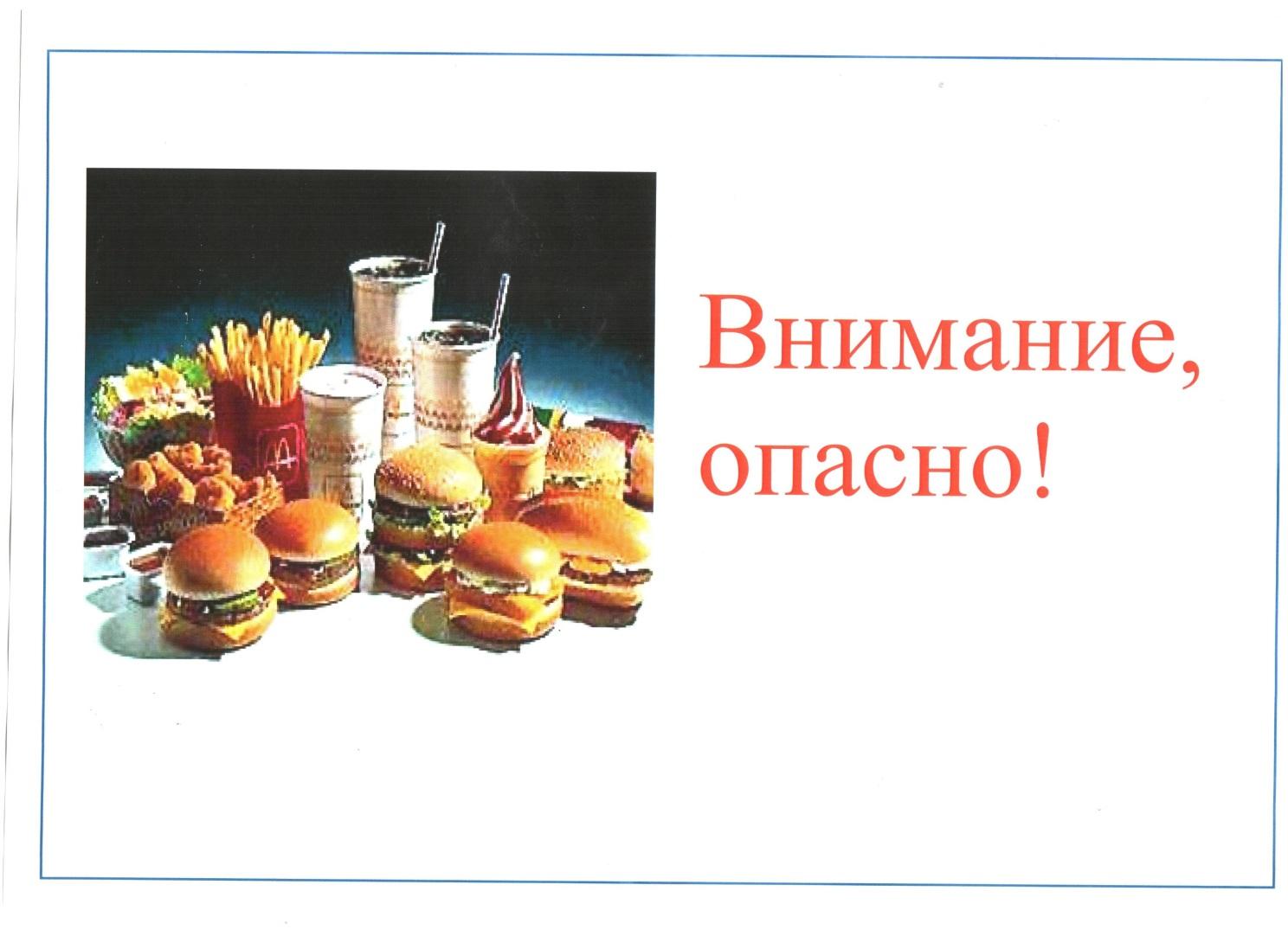 C:\Users\мария\Desktop\постер\4 постер 001.jpg