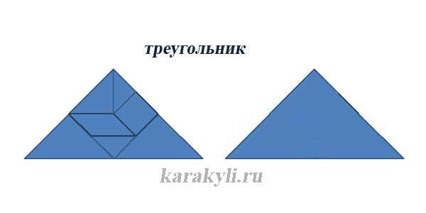 http://www.karakyli.ru/wp-content/uploads/2014/07/tangram-figura22.jpg