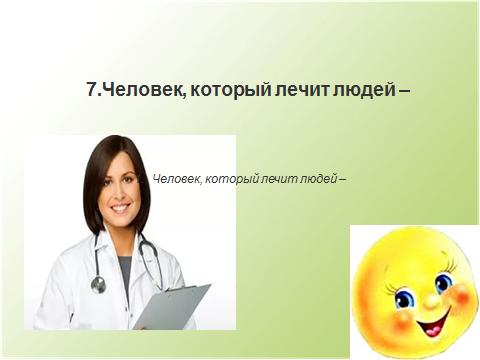 hello_html_1225e67f.png