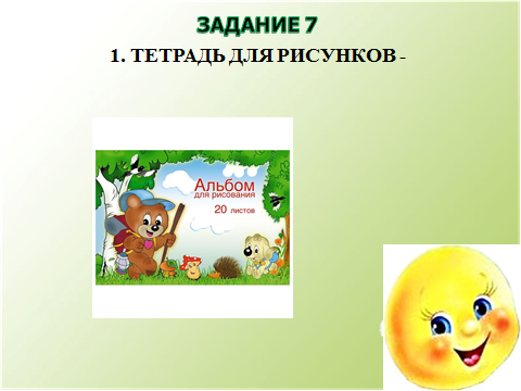 hello_html_m2abdd7bd.png