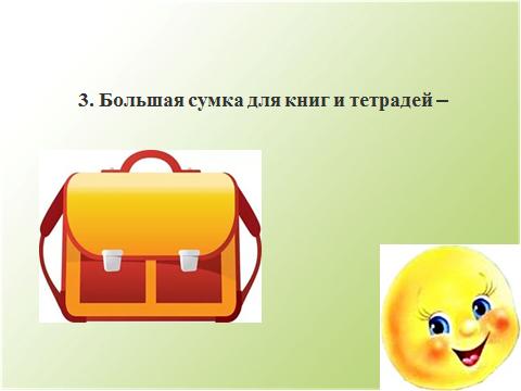 hello_html_m47d46e95.png