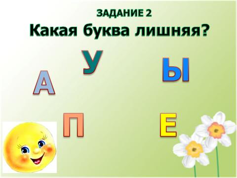 hello_html_m5de51a0f.png