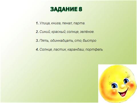 hello_html_m7be10bdf.png