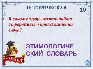 Отрывок из стихотворения Бориса Слуцкого: Цепляюсь за слежавшийся, сложивший