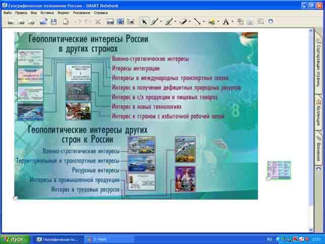 hello_html_m74152d53.jpg