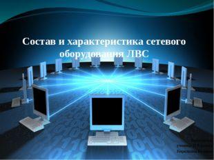 • функциональную гибкость, т.е. возможность быстрого изменения параметров си