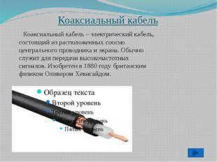 Топология «Общая шина» Передача информации в данной сети происходит следующим