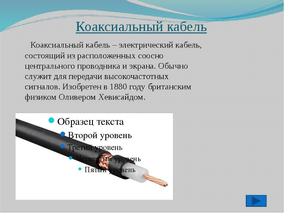 Топология «Общая шина» Передача информации в данной сети происходит следующим...