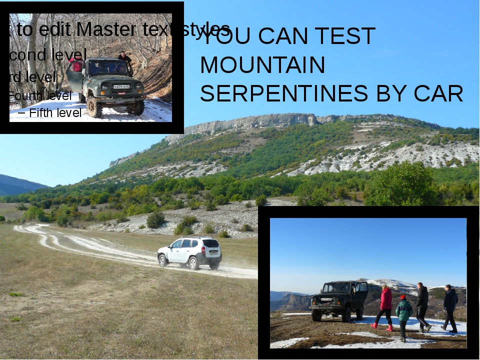 YOU CAN TEST MOUNTAIN SERPENTINES BY CAR