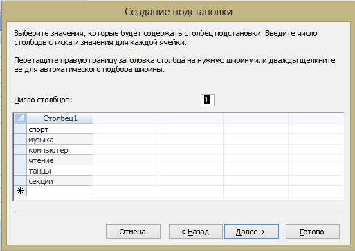 hello_html_m121d4b0d.png