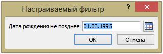 hello_html_m4300b32f.png