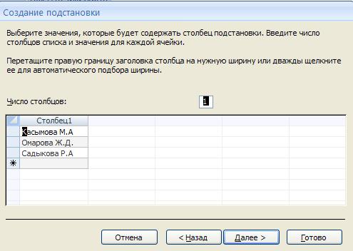hello_html_m65532b13.png
