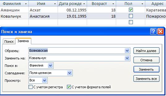 hello_html_m6de1e1b8.png