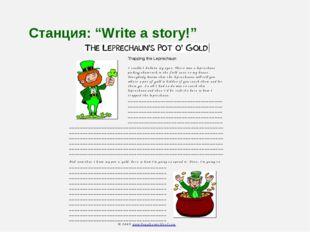"""Станция: """"Write a story!"""""""