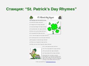 "Станция: ""St. Patrick's Day Rhymes"""