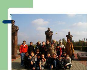 Экскурсия в Прохоровку