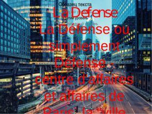 La Defense La Défense ou simplement Défense - centre d'affaires et affaires
