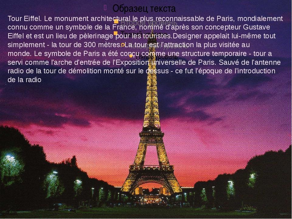 Tour Eiffel.Le monument architectural le plus reconnaissable de Paris, mond...