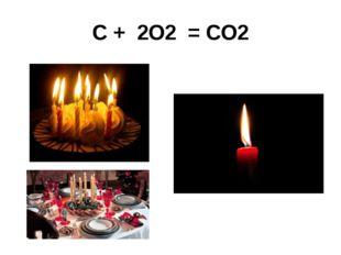 C + 2O2 = CO2