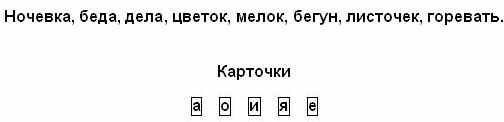 http://festival.1september.ru/articles/636537/Image3417.jpg