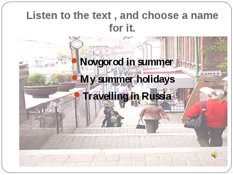 Listen to the text , and choose a name for it. Novgorod in summer My summer h...