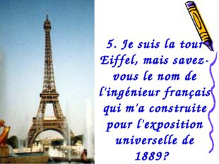 5. Je suis la tour Eiffel, mais savez-vous le nom de l'ingénieur français qui