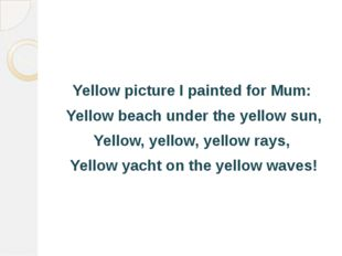 Yellow picture I painted for Mum: Yellow beach under the yellow sun, Yellow,