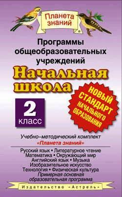 C:\Users\Александр\AppData\Local\Microsoft\Windows\Temporary Internet Files\Content.Word\prog2.jpg