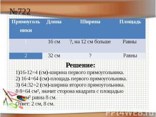 hello_html_5433a5b5.jpg